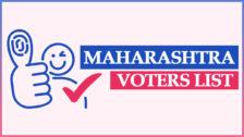 CEO Maharashtra Voter List PDF Download – Graduate Constituency Voter List Maharashtra 2021-22 Search by Name