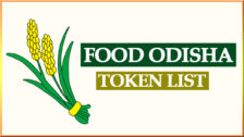 Food Odisha Token List 2021-22 | Farmer Registration Status Report