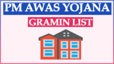 pmayg.nic.in Gramin List 2021-22 – Check Pradhan Mantri Awas Yojana Gramin List