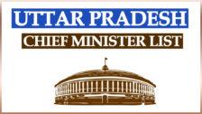 UP CM List 1950 to 2021  Uttar Pradesh Chief Minister List in Hindi PDF