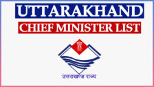 Uttarakhand CM List 2000 to 2021