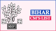 Bihar CM'S List 1946 to 2021