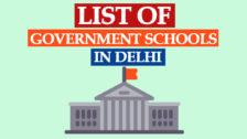 Delhi Government Schools List 2021 Zone Wise