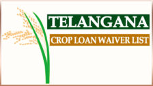 Telangana Crop Loan Waiver List 2021 Eligibility, Status & Documents List
