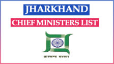 Jharkhand Chief Ministers List From 2000 to 2021