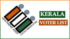 Kerala Voters List 2021 at ceo.kerala.gov.in Electoral Roll PDF