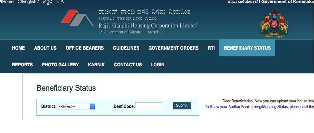 RGRHCL Beneficiary List