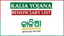 Kalia Yojana New List 2021 Odisha