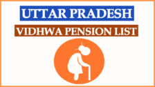 Vidhwa Pension List UP 2021   New Beneficiary List