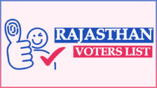 Voter List Rajasthan 2021 PDF Search By Name | Download Updated Voter ID at ceorajasthan.nic.in