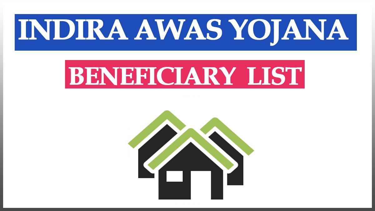 iay.nic.in New List 2021 | Indira Gandhi Awas Yojana Beneficiary List