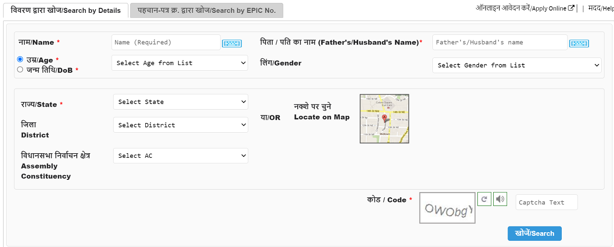AP Voter ID Search by Name