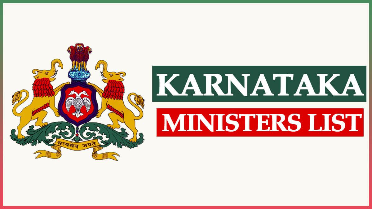 Karnataka New Cabinet Ministers List PDF